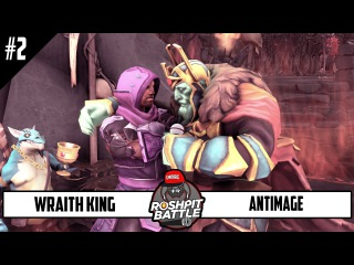 [DotaVersus]. Rosh Pit Battle #2. Carry Wraith King vs Carry Antimage