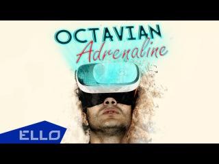 OCTAVIAN - Адреналин / ПРЕМЬЕРА