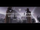 Woodkid feat. Elle Fanning - Never Let You Down - Live at Montreux 15.07.2016