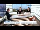 Палій вважає, що Савченко поїхала до кремлівських кураторів за інструкціями