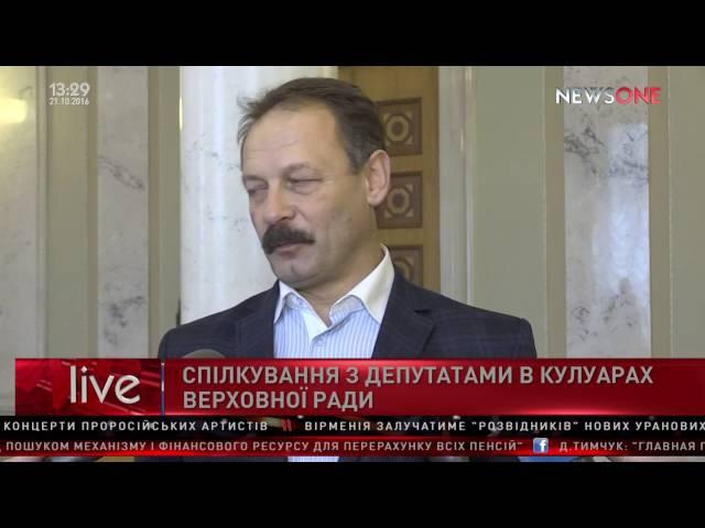 Войтков: Порошенко обещает то, что не может быть выполнено априори 21.10.16