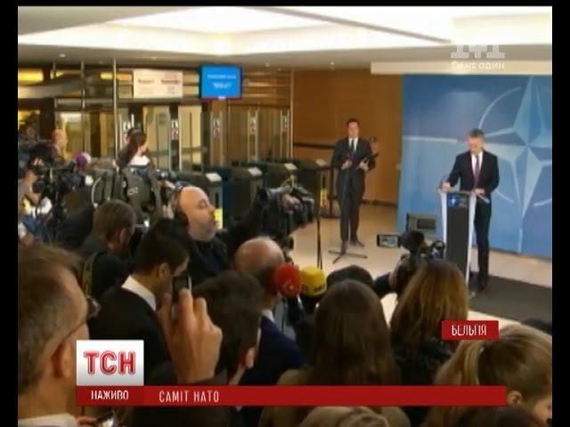 У Брюсселі розпочалася зустріч міністрів оборони країн НАТО