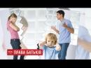 В Україні зміниться система розподілу прав опіки над малолітніми дітьми під час