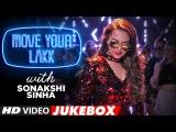 Move Your Lakk With Sonakshi Sinha | New Hindi Songs (Video Jukebox) | Sonakshi Dance Hits