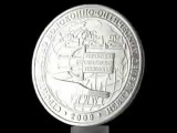 Серебряная медаль ЗАО УПТ