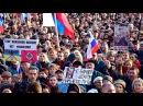 Исторический митинг. Начало возвращения Севастополя и Крыма домой в Россию. 23.02.2014