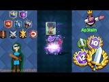 Открытие Супер Магического сундука | Clash Royale