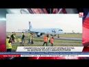 Симферопольский аэропорт впервые пустил на взлётную полосу авиафотографов