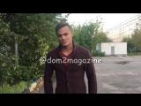 Алексей Купин о бывшей девушке Карине