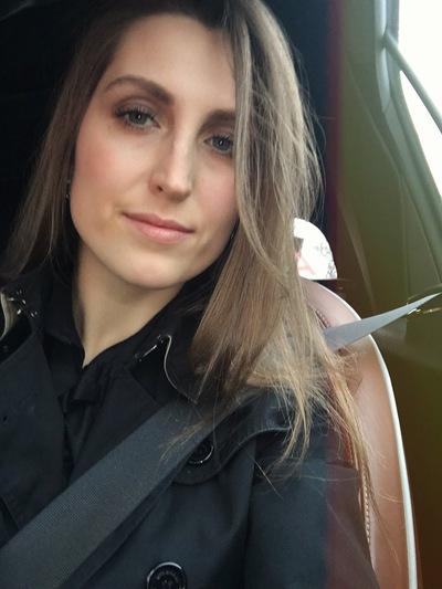 Veronika Ross