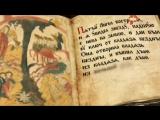 Книга Откровения - пятый и шестой ангел