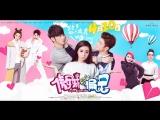 MV Dilraba Dilmurat, Zhang Yun Long   рус.саб OST  Mr. Pride vs. Miss Prejudice