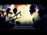 Ахмад аль-Убайд - Сура 6