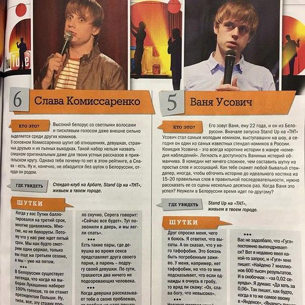 фото из альбома Виктора Комарова №13