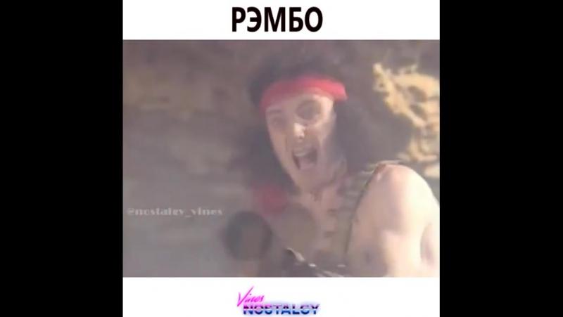 Маски-шоу-Рэмбо