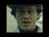 Песня Мекки-ножа - Николай Караченцов 1985