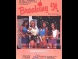 Breaking It (1984) Traci Lords, ( for Jerry Garcia)