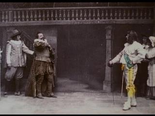 1900 - Сирано де Бержерак (Франция)