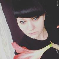 Ирина Яковлева