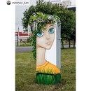 Алия Нугаева-Загидуллина фото #19