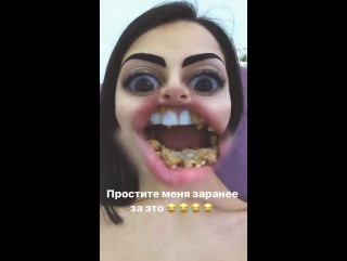 ALEKSANDRA KABAEVA | АЛЕКСАНДРА КАБАЕВА