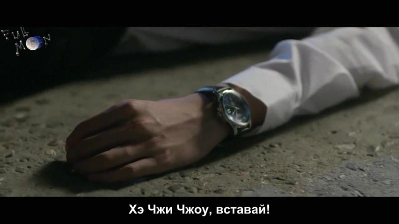 Гордая любовь 2 / Proud of Love 2 (5 серия) рус.саб