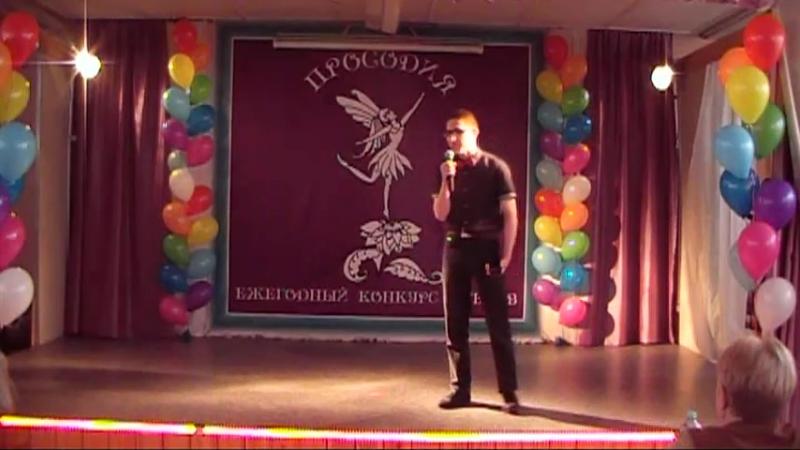 Муслим Жуматов Третье апреля