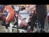 Павел Колохин вес атлета 127 кг жмет 280 кг без экипировки
