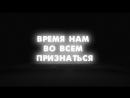 NUTEKI - Уйди или останься lyric video 2017