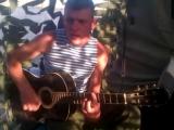 Илья Масленков под гитару - Трах в малиновых кустах (Веселая песня ) (армия) (талант)