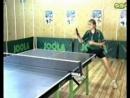 Уроки настольного тенниса. Часть 5