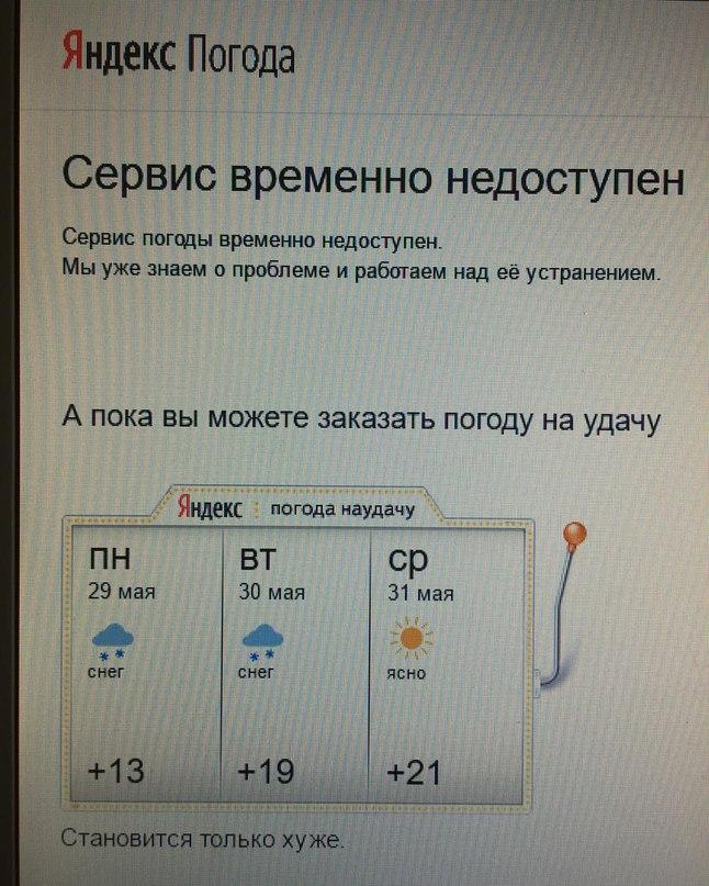 Александр Киреев | Балаково