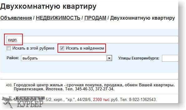 Дам объявление о работе всё для вас частные объявления серпухов и серпуховская область