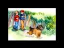 Буктрейлер до книги Я. Стельмаха Митькозавр із Юрківки, або Химера лісового озера