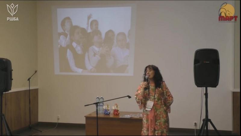 Выступление липецкой писательницы Тамары Алексеевой на X Всероссийском форуме шк. библиотекарей Михайловское 2017