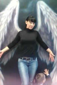 Леночка Некрасова