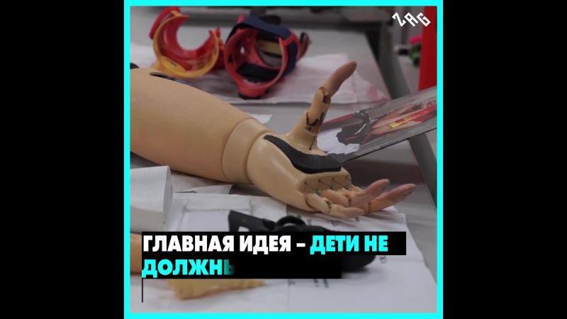 ZAG: история киби-героя Вани