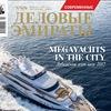 Business Emirates Magazine