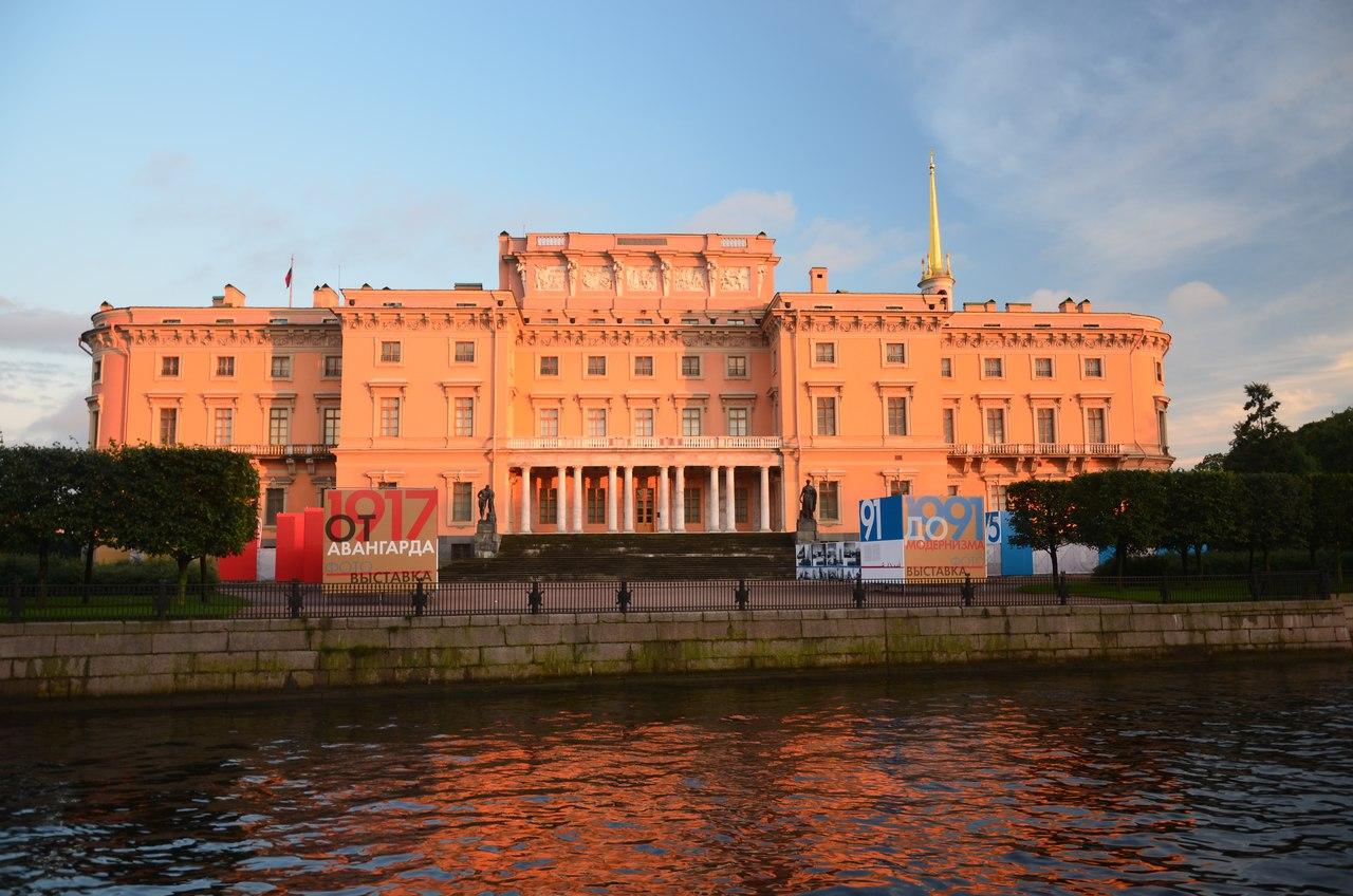 8MQFwBwsF9o Санкт-Петербург – Северная столица России