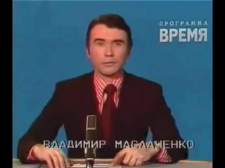 Комментарий Маслаченко 1982.19.11: Спартак  Москва - Динамо Минск 3-4. Золотой матч минчан.
