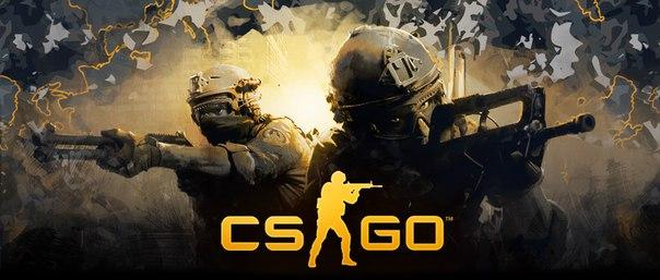 Обновление CS:GO от 13.01.2017