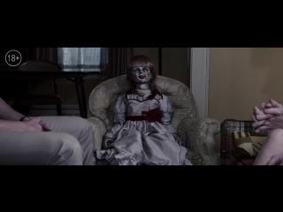 Проклятие Аннабель: Зарождение зла - первый тв-ролик