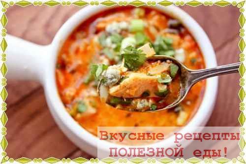 суп харчо куриный рецепт с фото