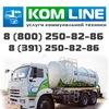 KOMLINE Услуги коммунальной техники в Красноярск