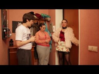 Аркаша заказал проститутку - Сериал 'Люба и Аркаша'