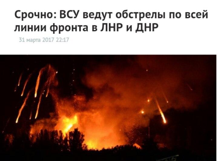 Новости артёмовска за последний час