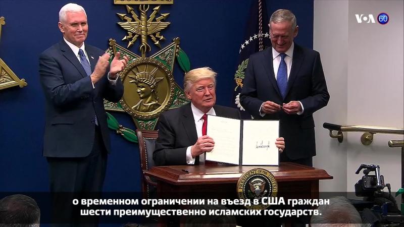 Новости США за 60 секунд. 26 июня 2017 года