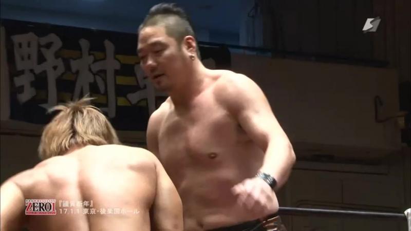 Kohei Sato (c) vs. Yusaku Obata (ZERO1 - New Year Dream Series)