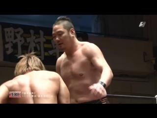 Kohei Sato (c) vs. Yusaku Obata (ZERO1 - New Year Dream Series)