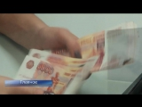 В России появятся «народные» ценные бумаги. Смотрите вечерний выпуск ТСН